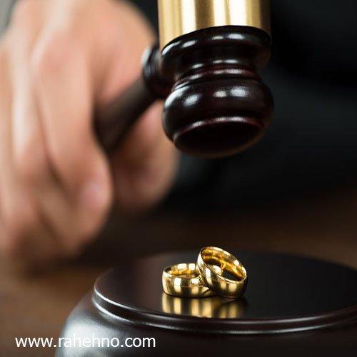 برای جلوگیری از طلاق باید چه کاری انجام داد؟